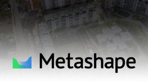 Training Center Agisoft Metashape, corsi Agisoft Metashape,